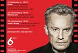 Jubileusz 50-lecia pracy artystycznej Daniela Olbrychskiego w Teatrze 6.piętro